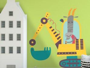 Αγαπώ τη δουλειά μου Παιδικά Αυτοκόλλητα τοίχου 45 x 45 cm