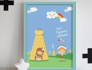 Ινδιανάκια Παιδικά Πίνακες σε καμβά 56 x 45 cm