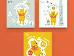 Trees, bees and Winnie the Pooh! Παιδικά Mini Set καμβάς 25 x 25 cm