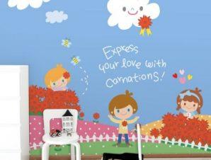 Παιδάκια στην εξοχή Παιδικά Ταπετσαρίες Τοίχου 117 x 90 cm