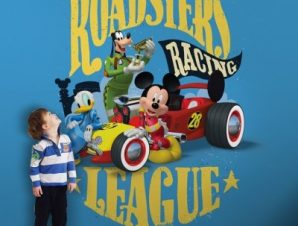 Roadsters Racing League, Mickey Mouse! Παιδικά Ταπετσαρίες Τοίχου 100 x 100 cm